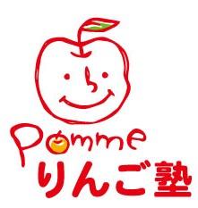 りんご塾ロゴ (2)